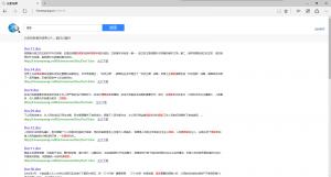 搜索结果列表